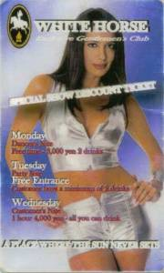 Amy Weber Poster on Strip Club