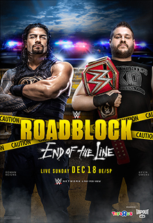 roadblock-end-of-the-line